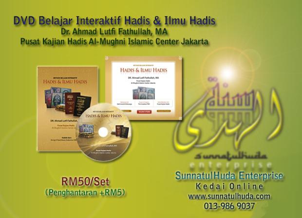 dvd-belajar-interaktif-hadis-ilmu-hadis