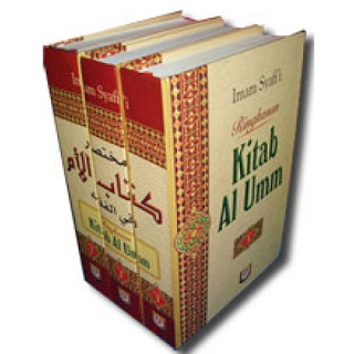 al-umm_hadist.web.id